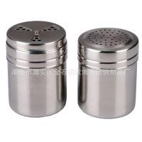 不锈钢无磁调味罐调料罐调味瓶调料盒调味盒户外烧烤粉筒 可旋转