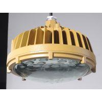 防爆高效节能LED灯,防爆照明灯具,防爆节能灯,防爆探照灯