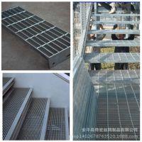 楼梯踏步板,热镀锌防腐牢固钢格栅板,优质钢格板踏步板