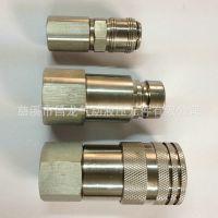 供应批发 XPDN06液压配件接头 液压软管接头
