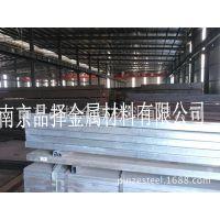 南京桥林 供应方管 矩形管 Q195天津钢管一代理