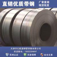 供应天津镀锌带钢 有锌花 锌层厚 天津厂家直销 带钢厂150-325