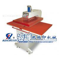 HC-B1-1 60X80cm 厂家供应 液压热升华转移印花 压烫机 热转印机