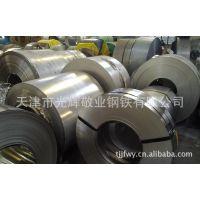 太钢 304不锈钢卷 大小卷带 大小板面均可切割 质量决对保证