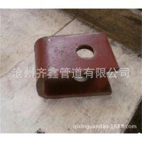 现货供应L8.24U形耳子,齐鑫专业物超所值的产品推荐