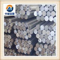批发 铝棒6061 铝合金棒 高强度高性能 加工零售提供样品