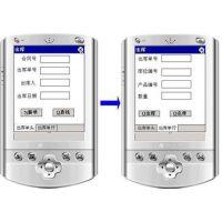 南京湖北襄阳金蝶ERP与条形码集成接口管理系统