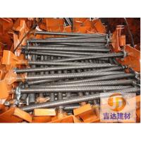 深圳市螺丝顶托出厂价格-可调上下顶托供应销售店