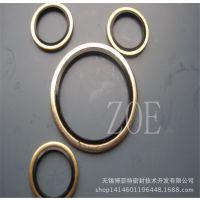 台湾进口优质组合密封垫圈 不锈钢316橡胶+垫圈 自动定芯密封件