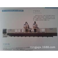 供应优质广东产CNC数控HVBT30双头型材加工中心厂家直销质量保证