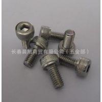 供应日本TOHATSU品牌不锈钢螺丝SCBB4-8