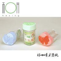厂家直销好心情多用瓶 透明塑料牙签筒 热销牙签罐 多功能牙线瓶