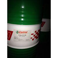【全合成冷却液】嘉实多 Syntilo 9974 BF水溶性切削液