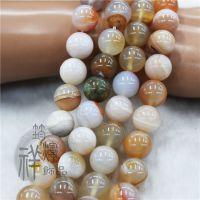 正品纯天然波斯湾红条纹玛瑙散珠 6-14MM圆珠DIY串珠饰配半成品
