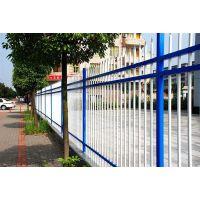 四川鑫海供应优质铝合金锌钢围栏