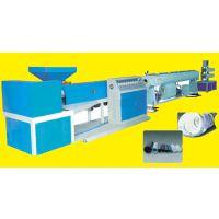 精品塑料管材生产线/塑料制管机低价销售