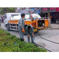 武汉沌口开发区市政管道清洗、清理
