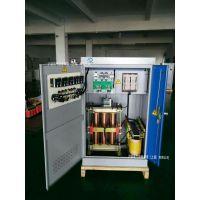 100kva稳压器 三相全自动补偿式电力稳压器 SBW-100KVA 【工业适应】