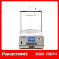 供应密封性测试仪-包装袋密封性测试仪器 特价促销