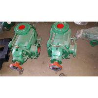 D DG25-30*5多级增压泵