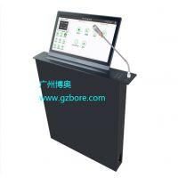 供应博奥超薄一体液晶屏升降器 带话筒19寸显示器升降器 多媒体会议桌升降机