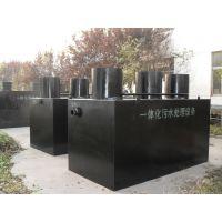 北京一体化生活污水处理设备红荷环保业内领先