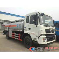 重庆哪里有卖东风牌15吨运油车的13872880037