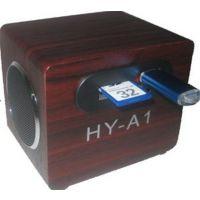 厂家热销可爱USB迷你音响 MINI音箱