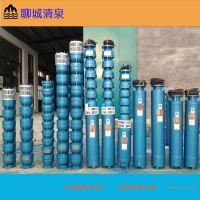 聊城清泉直供 三相电动大流量节能高效QJ井用用潜水泵 深井潜水泵175QJ 200QJ