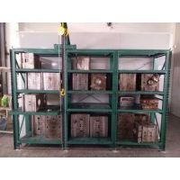 石岩专业供应模具架厂家