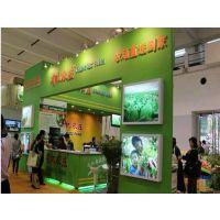 2016上海食品展会_绿色食品展_有机食品展(官网)