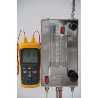 50II SQTK纯蒸汽品质测试仪SQTK蒸汽质量测试装置