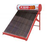 云南丽江市太阳歌太阳能热水器安装要多少钱