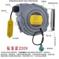 益友恒信 促销自动伸缩电缆卷线器 绕线盘 3*2.5 国标电线10米 自动卷线器