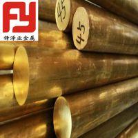 【黄铜供应】现货HPb62-2铅黄铜,HPb62-2黄铜板,铜棒,铜管,规格齐