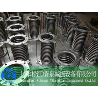 上海胥泉JDZ型波纹管补偿器,DN350不锈钢补偿器材质304膨胀节耐温300°