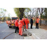 燕郊福成四期疏通马桶维修水管疏通下水道7063970