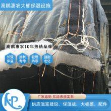 宁波蔬菜保温被图片