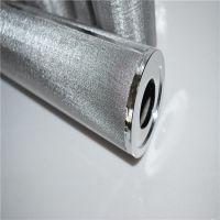 厂家直销 环正滤业 不锈钢烧结网滤芯 316L 金属滤芯 5层标准烧结 反清洗滤芯
