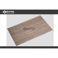 304不锈钢花纹板 哑光青古铜拉丝蚀刻树皮纹 家用金属制品材料