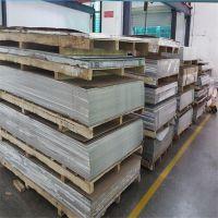 供应sunal 优质氧化铝合金板 6063铝板