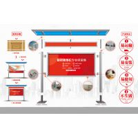 户外广告宣传多功能铝合金挂墙宣传栏 防水铝合金广告展板