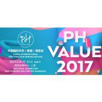 2017中国国际针织(春夏)博览会