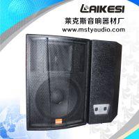 LAIKESI 热销推荐 F15 同款专业舞台音箱 KTV会议婚庆多媒体有源防水音箱