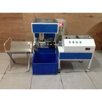 豪成机械HC-X70-220V型高速水冷全自动制香机