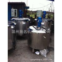 专业生产 TB-301电加热冷热缸 不锈钢电加热冷热缸
