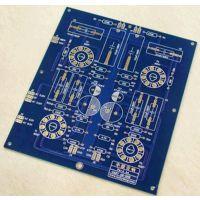 【PCB厂家 】高品质PCB PCB电路板加工