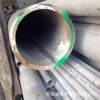 不锈钢管 316L大口径无缝管 大口径工业管 现货多多 市场