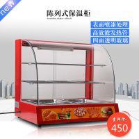 HX-2P三层保温柜,展示柜,蛋糕柜,食品保温柜,蒸包柜