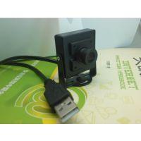 WX101高清USB广角摄像头100度视角工业摄像头安卓摄像头带麦克风